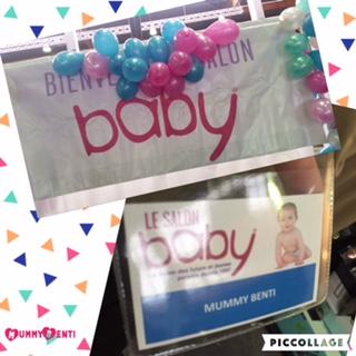 Salon baby octobre 2016 blog mummybenti