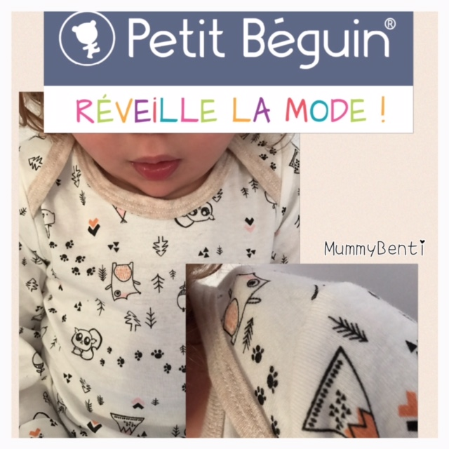 Blog MummyBenti Petit Béguin automne hiver 2016 2017 Précieuse lot de tee-shirts 1