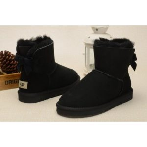 Blog MummyBenti WishList Noël 2016 Bottines Uggs
