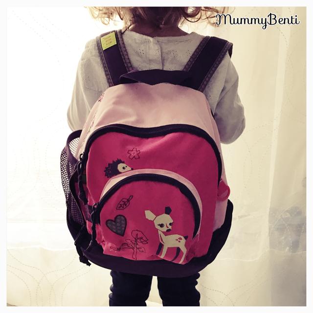 Blog MummyBenti Lässig Mini sac à dos Little Tree - Biche Réf. d'article : LMBP1152 Mini sac à dos Little Tree - Biche