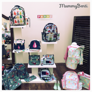 Blog MummyBenti ShoppingPresseParty Agence KomLM Penny Scallan
