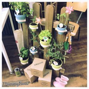 Blog MummyBenti ShoppingPresseParty Agence KomLM Les Petits Radis 1