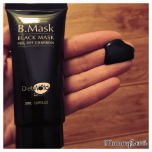 Blog MummyBenti B.Mask DietWorld 1